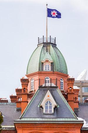 former hokkaido government office building Redakční