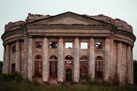 old photo: Beautiful old abandoned building. Outdoors photo.