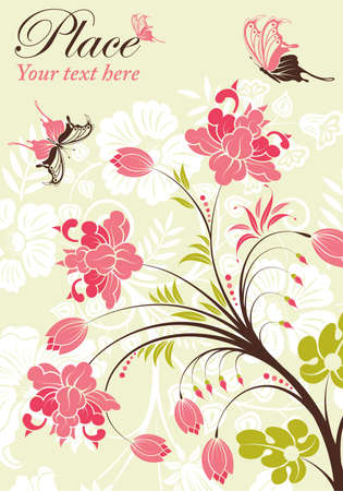 Flower frame with butterfly, element for design Vector