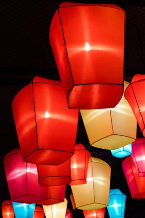 Taiwanese lanterns