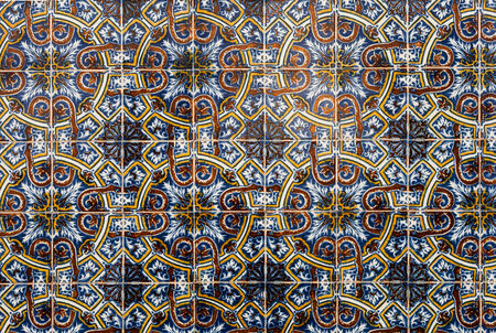 Azulejo is a form of Portuguese or Spanish painted, tin-glazed, ceramic tilework.