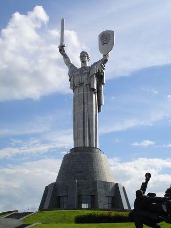 Great Patriotic War II monument in Kiev, Ukraine Banco de Imagens - 7336481