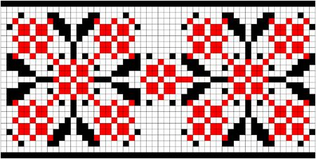 cor: Vector illustration of Ukrainian embroidery ornaments with geometric motives