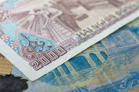 dong: Banknote in two thousand Vietnamese dong close up