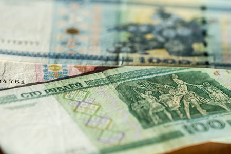 share prices: Banknote background, Belarusian rubles close up Stock Photo