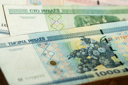 rubles: Banknote background, Belarusian rubles close up Stock Photo