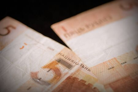 Outdated Belarusian five rubles banknotes on a dark background close up. Retro style Zdjęcie Seryjne