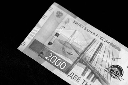 Two thousand rubles russian banknote on a dark background close up. Money background black and white