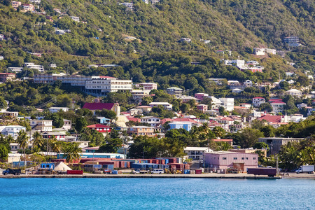 thomas: Island of St. Thomas, US Virgin Islands, in the Caribbean. Editorial