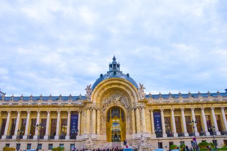 Paris petite Palais museum