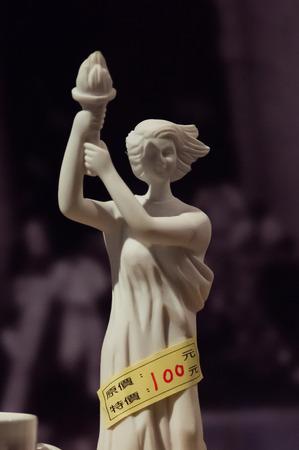 priced: A priced Democracy goddess, Hong Kong, China