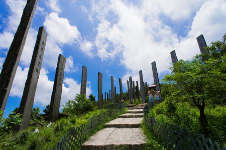 Wisdom Path, Lantau, Hong Kong, China
