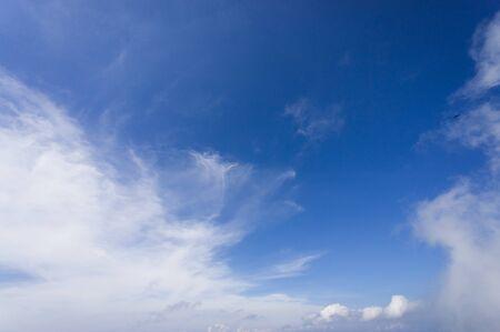 liked: SIlk liked clouds and blue sky, Lantau, Hong Kong, China Stock Photo