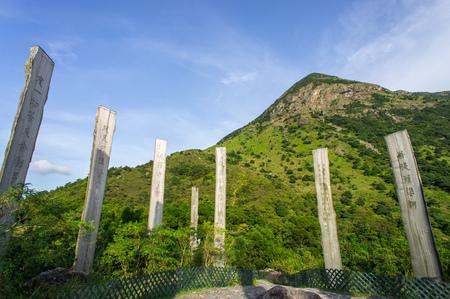 lantau: Wisdom Path with Lantau peak, Hong Kong, China