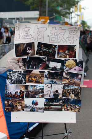 suffrage: Gallery on street,  a street blocking demonstration in 2014, Admiralty, Hong Kong, China