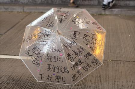 suffrage: Umbrella on Nathan road, a street blocking demonstration in 2014, Mong Kok, Hong Kong, China