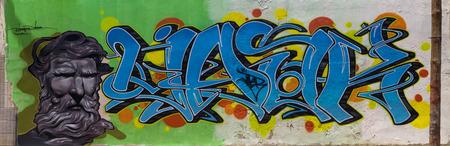 graffito: Elaborate graffiti close to Las Canteras Beach, Guanarteme, Las Palmas de Gran Canaria