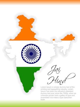 drapeau inde: Fond Elegent pour Independence Day et Jour de la R�publique.
