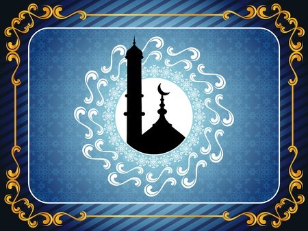 religious eid background. vector illustration Vector