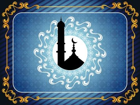 muslim pray: religious eid background. vector illustration Illustration