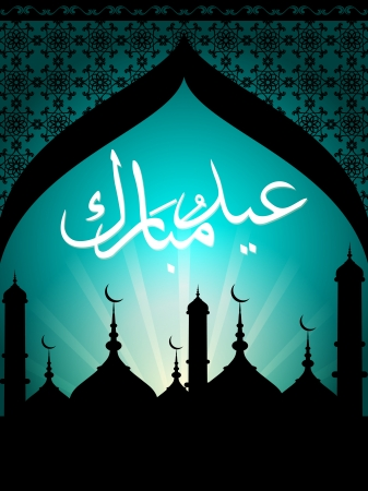religious eid background. vector illustration Vector