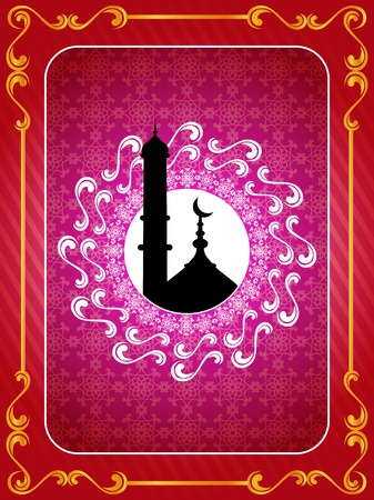 zoha: religious eid background. vector illustration Illustration