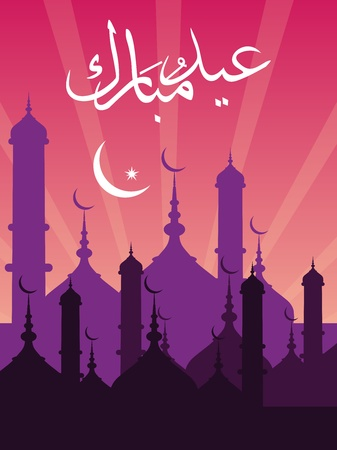 religious event: religious eid background. vector illustration Illustration
