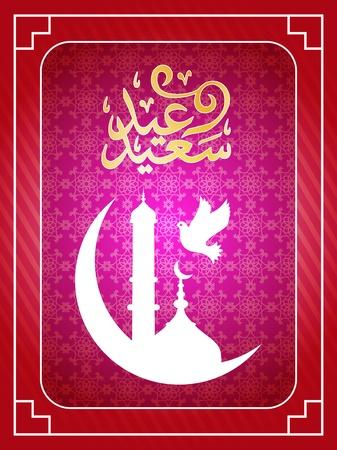 religious eid background. vector illustration Illustration