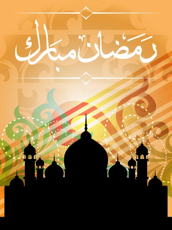 mosque illustration: abstract religious eid background. vector illustration