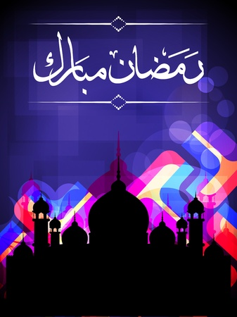 abstract religious eid background. vector illustration Vector