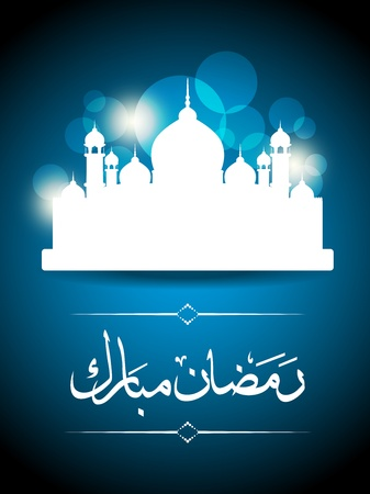 kareem: abstract religious eid background. vector illustration