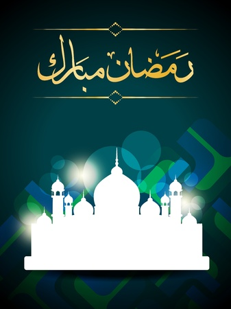 islamic art: abstract religious eid background. vector illustration