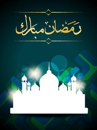 ramzan: abstracta religiosa de Eid fondo. ilustraci�n vectorial Vectores