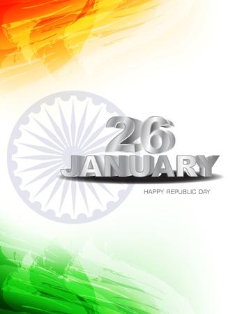 Beautiful Indian flag design Stock Vector - 17439836