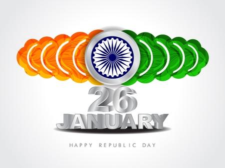 Beautiful Indian flag design Stock Vector - 17439823