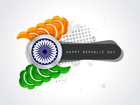 Beautiful Indian flag design Stock Vector - 17439830