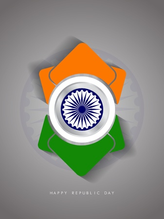 Beautiful Indian flag design Stock Vector - 17439851