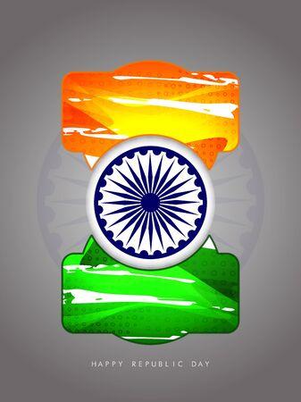 Beautiful Indian flag design Stock Vector - 17439843