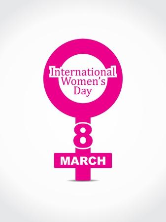 mars: Conception Beau fond pendant 8 mars
