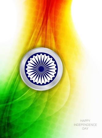 aug: Beautiful Indian flag theme background design Illustration