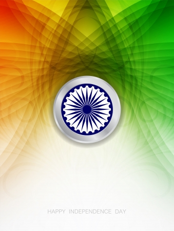 Beautiful Indian flag theme background design Stock Vector - 20854362