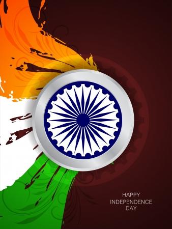 aug: Beautiful Indian flag design