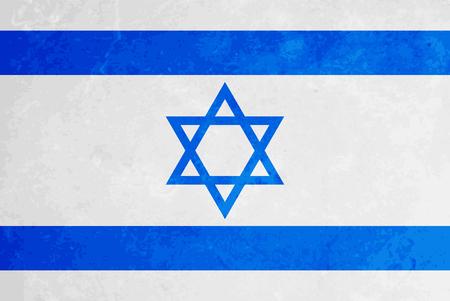 flag of israel: elegant grunge textured flag design of israel  vector illustration Illustration