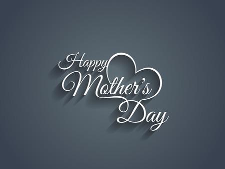 Beautiful mother s day text design  Çizim