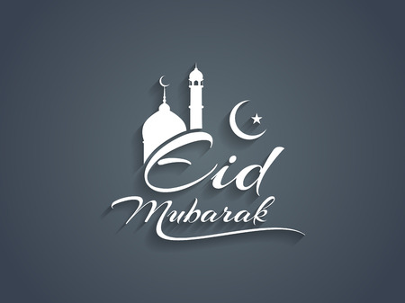 Creative Eid Mubarak text design  Vector illustration
