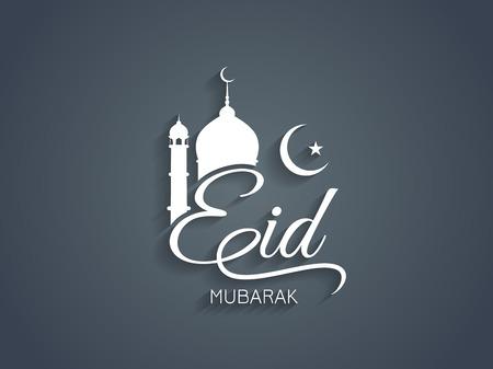 Creative Eid Mubarak text design   Illustration