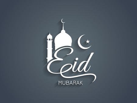 Creative Eid Mubarak text design   Illustration