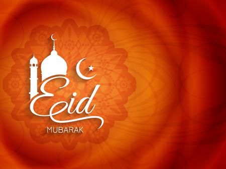 Creative Eid Mubarak background design   Illustration