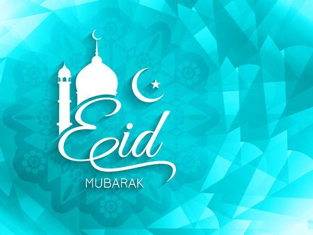 muslim pray: Creative Eid Mubarak background design   Illustration