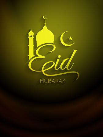 Artistic Eid Mubarak elegant background design Vector
